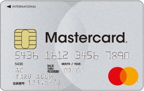 ACマスターカード-img