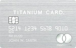 ラグジュアリーカード Titanium