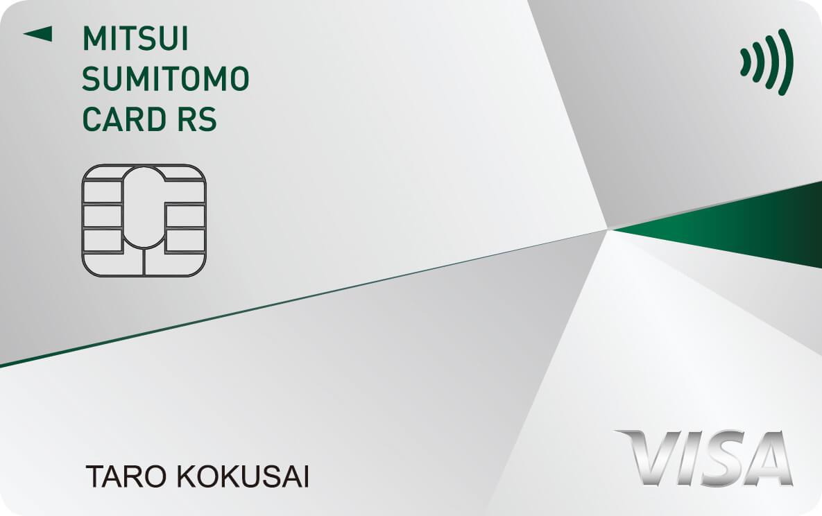 三井住友カード リボスタイル