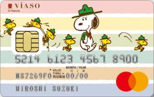VIASOカード(スヌーピーデザイン)